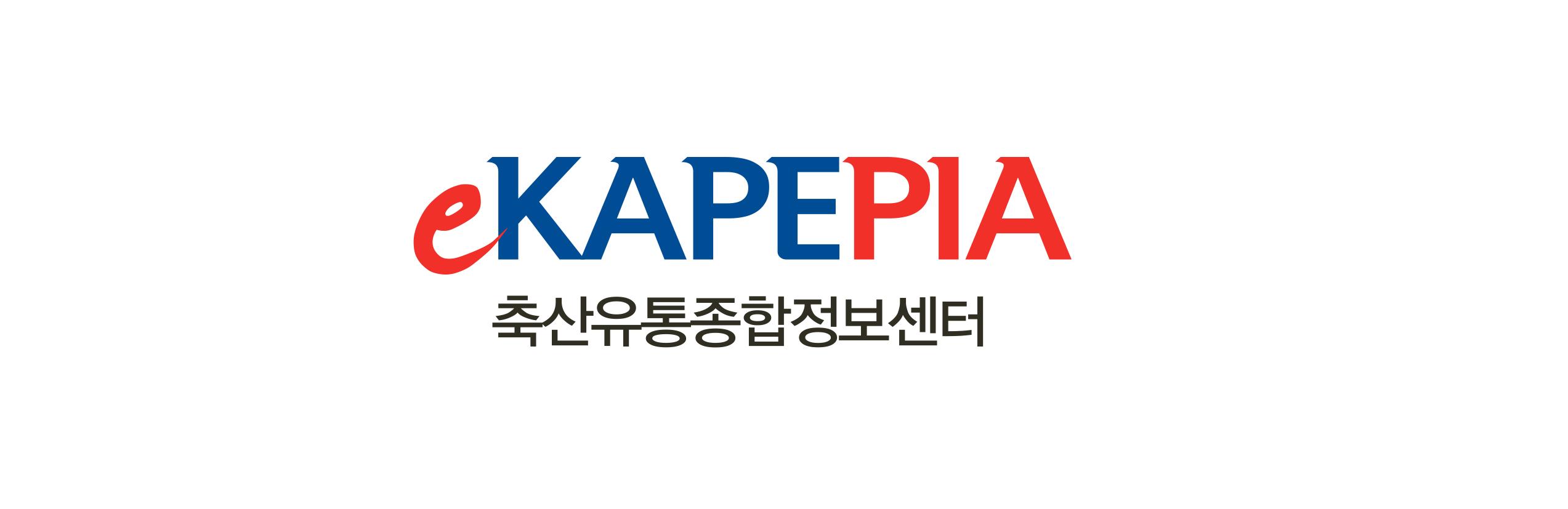 ekapepia.jpg
